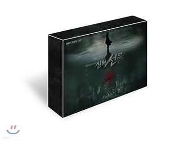 신의 선물 감독판 DVD