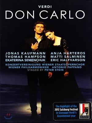 Jonas Kaufmann 베르디 : 돈 카를로 - 요나스 카우프만 (Verdi : Don Carlo)