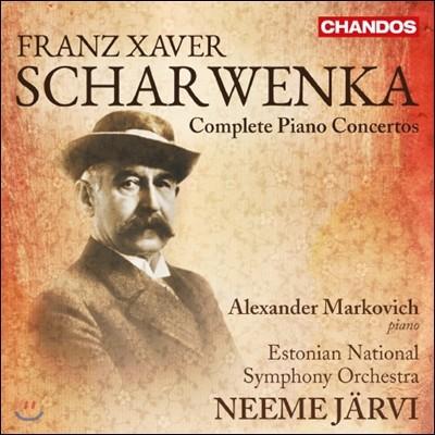 Alexander Markovich 샤르벤카: 피아노 협주곡 (Xaver Scharwenka: Piano Concerto Nos.1-4)