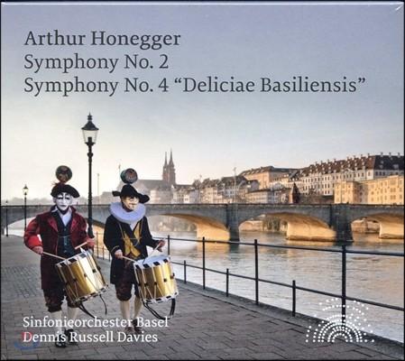 Dennis Russell Davies 오네게르: 교향곡 2번, 교향곡 4번 '바젤의 기쁨' (Arthur Honegger: Symphony Nos.2, 4 'Deliciae Basiliensis')