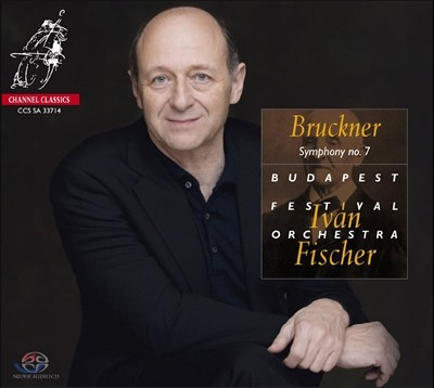 Ivan Fischer 브루크너 : 교향곡 7번 (Bruckner: Symphony No. 7 in E Major)