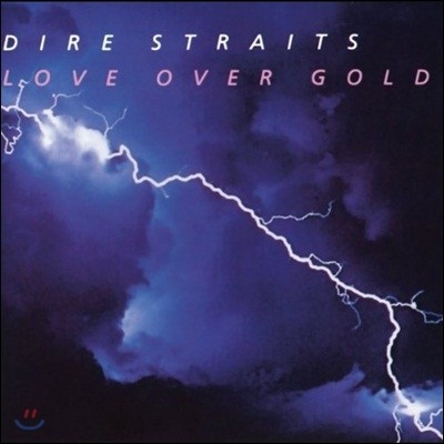 Dire Straits- Love Over Gold