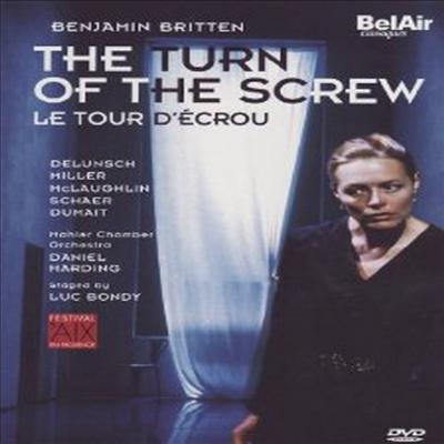 브리튼 : 나사의 회전 (Britten : The Turn Of The Screw) (DVD) (2009) - Daniel Harding