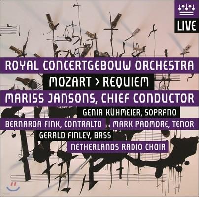 Mariss Jansons 모차르트: 레퀴엠 [쥐스마이어 버전] - 마리스 얀손스 (Mozart: Requiem)
