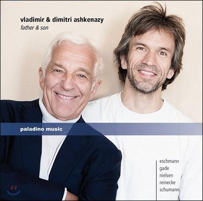 Dimitri Ashkenazy / Vladimir Ashkenazy 클라리넷 환상곡 - 슈만, 라이네케, 닐센, 가데, 에쉬만 (Ashkenazy : Father & Son)