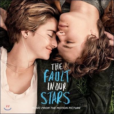 안녕, 헤이즐 / 잘못은 우리 별에 있어 영화음악 (The Fault In Our Stars OST)