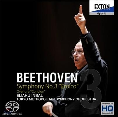 Eliahu Inbal 베토벤 : 교향곡 3번, 코리올란 서곡 - 엘리아후 인발 (Beethoven : Symphony No.3)