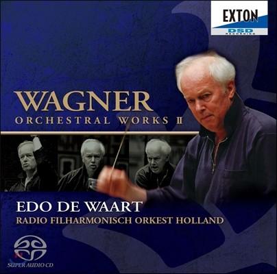 Edo de Waart 바그너: 관현악곡집 2집 - 에도 데 바르트 [SACD 전용]