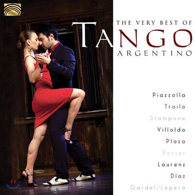 다양한 탱고 음악 모음집 (Gardel Lepera - Tango Argentino)