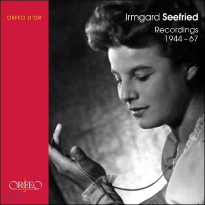 Irmgard Seefried 이름가르트 제프리트 : 녹음집 1944~1967