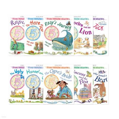 마일즈 켈리 5분 세계 명작 동화 페이퍼백 원서 10종 세트 Five-minute stories Packed with Fantastic illustrations!