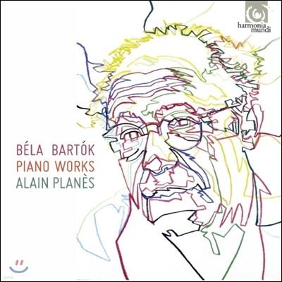Alain Planes 바르톡 : 피아노 작품집 (Bela Bartok: Piano Works) 알랭 플라네