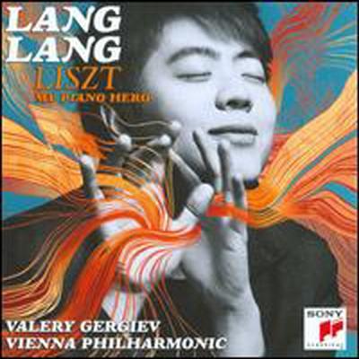 랑 랑 - 리스트 피아노 작품집 (Lang Lang - Liszt My Piano Hero) (Bonus Track)(Blu-spec CD2)(일본반) - Lang Lang