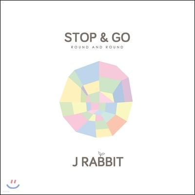 제이 레빗 (J Rabbit) 3집 - Stop & Go