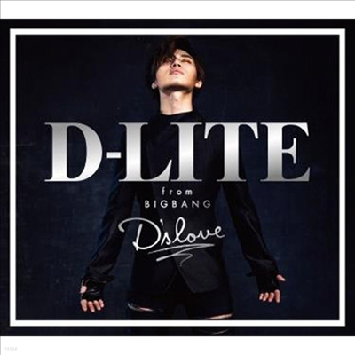 대성 (D-Lite) - D'slove