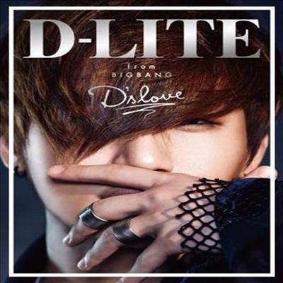 대성 (D-Lite) - D'slove (CD+DVD)