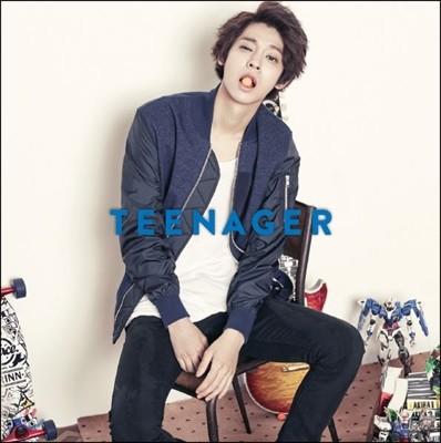 정준영 - 두 번째 미니앨범 : Teenager
