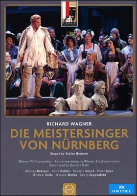 Daniele Gatti 바그너: 오페라 `뉘른베르크의 마이스터징거` [2DVD]