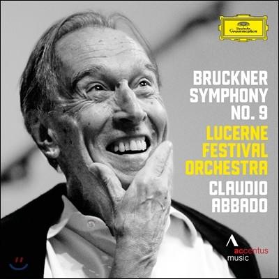 Claudio Abbado 브루크너 : 교향곡 9번 (Bruckner : Symphony No.9) 클라우디오 아바도