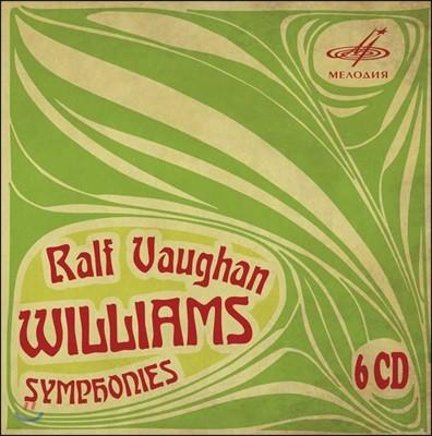 Gennady Rozhdestvensky 본 윌리암스: 교향곡 전곡집 - 로제스트밴스키 (Vaughan Williams: Symphonies Nos. 1-9)