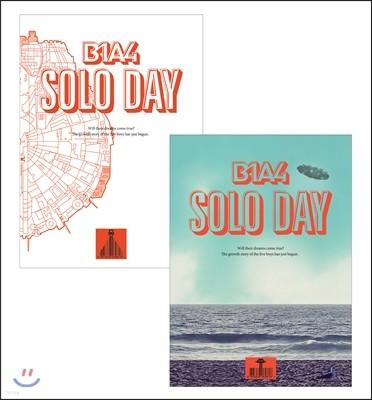 B1A4 - 미니앨범 5집 : Solo Day [A / B버전 중 랜덤 발송]