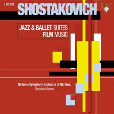 쇼스타코비치: 재즈, 영화, 발레 음악집 (Shostakovich : Jazz and Ballet Suites, Film Music) (3CD) - Theodore Kuchar