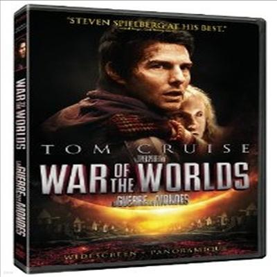 War of the Worlds (우주전쟁) (2005)(지역코드1)(한글무자막)(DVD)