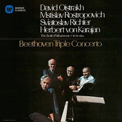 베토벤: 삼중 협주곡 (Beethoven: Triple Concerto) (Remastered)(일본반) - David Oistrakh