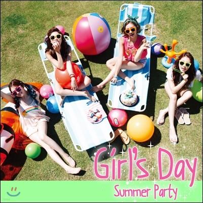 걸스데이 (Girl's Day) - 미니앨범 : Summer Party