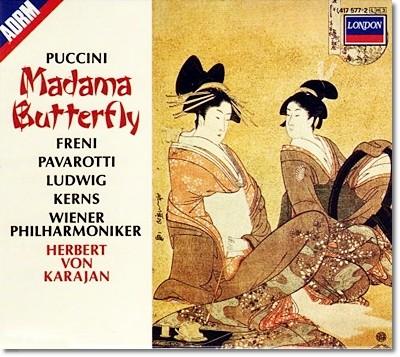 Mirella Freni 푸치니: 나비부인 전곡 (Puccini: Madama Butterfly) 파바로티 프레니 카라얀