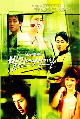 발리에서 생긴일 박스 세트 : SBS 드라마스페셜 (7Disc)