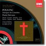 Poulenc : Dialogues des Carmelites : Pierre Dervaux