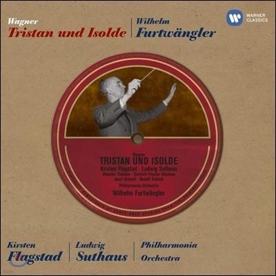 Wilhelm Furtwangler / Kirsten Flagstad 바그너: 오페라 `트리스탄과 이졸데` (Wagner : Tristan Und Isolde)