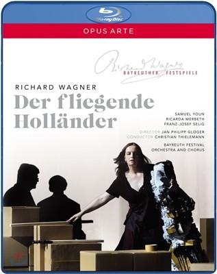 사무엘 윤 / Christian Thielemann 바그너: 방황하는 네덜란드인 (Wagner: Der Fliegende Hollander)