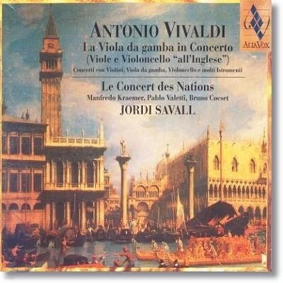 Jordi Savall 비발디: 비올라 다 감바 협주곡 (Vivaldi : La Viola da gamba in Concerto) 조르디 사발