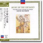 Music of the Crusades : The Early Music Consort of LondonㆍDavid Munrow