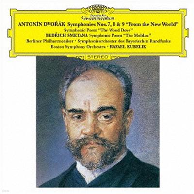 드보르작: 교향곡 7, 8, 9번 '신세계', 스메타나: 몰다우 (Dvorak: Symphonies Nos.7, 8 & 9 'From the New World', Smetana: Moldau) (2SHM-CD)(일본반) - Rafael Kubelik