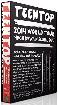 틴탑 2014 월드투어 인 서울 : 하이킥 콘서트 DVD