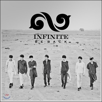 인피니트 (Infinite) 2집 - 리패키지 앨범 : Be Back