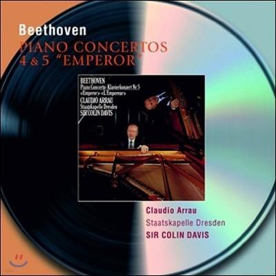 베토벤 : 피아노 협주곡 4번ㆍ5번 - 아라우, 데이비스