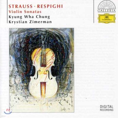 R. 슈트라우스 / 레스피기 : 바이올린 소나타 - 정경화, 침메르만