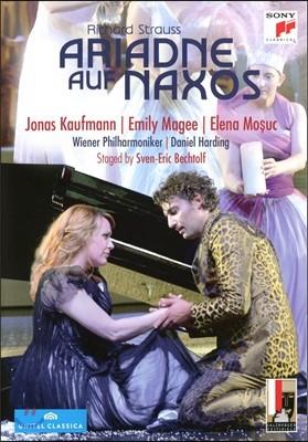 Jonas Kaufmann 슈트라우스: 낙소스의 아리아드네 - 요나스 카우프만 (R.Strauss: Ariadne auf Naxos) DVD