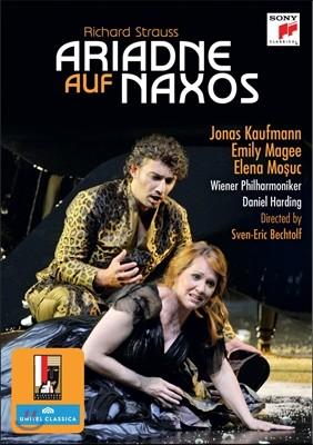 Jonas Kaufmann 슈트라우스: 낙소스의 아리아드네 - 요나스 카우프만 (R.Strauss: Ariadne auf Naxos) 블루레이