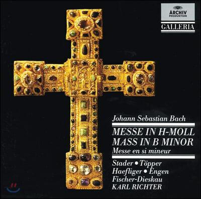 Karl Richter 바흐:  미사 b단조 - 칼 리히터 (Bach: Mass in b minor, BWV232)