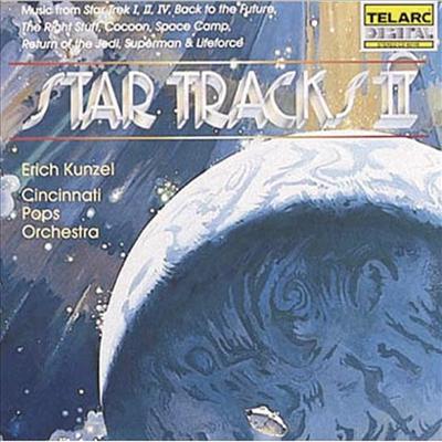 스타트랙 2 - 유명 영화음악 (Star Tracks II) - Erich Kunzel