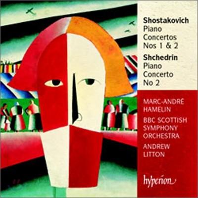 Marc-Andre Hamelin 쇼스타코비치 : 피아노 협주곡 1, 2번 / 셰드린: 협주곡 2번 (Shostakovich / Shchedrin : Piano Concertos) 아믈렝