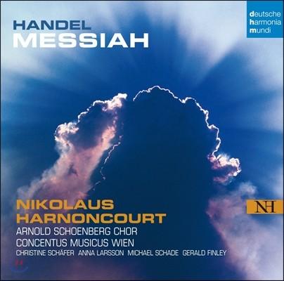 Nikolaus Harnoncourt 헨델 : 메시아 (Handel : Messiah)