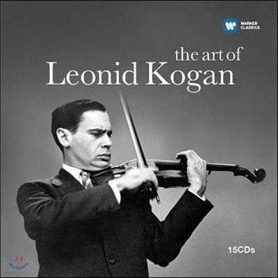 레오니드 코간의 예술 (The Art of Leonid Kogan)