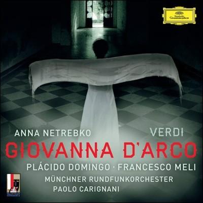 Anna Netrebko 베르디: 잔 다르크 (Verdi: Giovanna d'Arco)