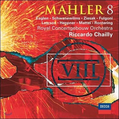 Riccardo Chailly 말러 : 교향곡 8번 '천인 교향곡' - 리카르도 샤이 (Mahler: Symphony No. 8 in E flat major 'Symphony of a Thousand')